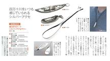 silver canoe